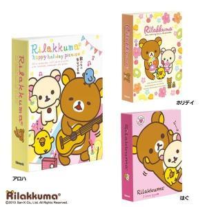 1PKポケットアルバム64 リラックマ|petkan
