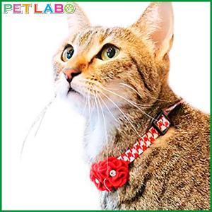 流行の千鳥格子とファンシーなお花の猫用首輪です。  狭いところが大好きな愛猫ちゃんにも安心なセーフテ...
