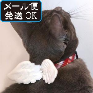 メール便発送OK!! Amo.k(アモック) 猫用首輪・天使...