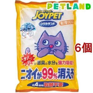 猫砂 ジョイペット シリカサンド クラッシュ ( 4.6L*6コセット )/ ジョイペット(JOYPET)|petland