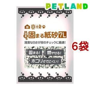 猫砂 爽快 国産固まる紙砂 ( 7L*6コセット )/ オリジナル 猫砂|petland