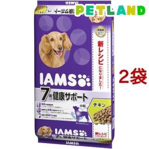 アイムス 7歳以上用 健康サポート チキン 小粒 ( 5kg*2コセット )/ アイムス ( ドッグフード )|petland