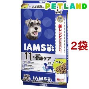 アイムス 11歳以上用 毎日の健康ケア チキン 小粒 ( 5kg*2コセット )/ アイムス ( ドッグフード )|petland