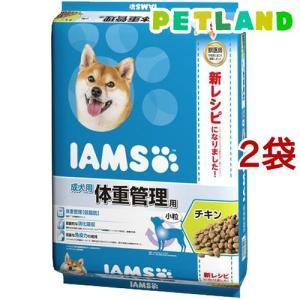 アイムス 成犬用 体重管理用 チキン 小粒 ( 8kg*2コセット )/ アイムス ( ドッグフード )|petland