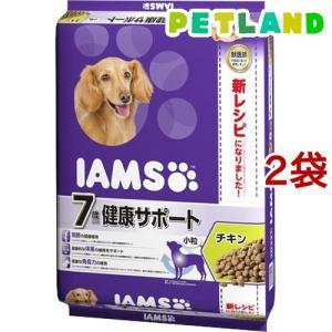 アイムス 7歳以上用 健康サポート チキン 小粒 ( 8kg*2コセット )/ アイムス ( ドッグフード )|petland