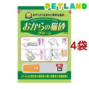 猫砂 常陸化工 おからの猫砂 グリーン ( 6L*4コセット )|petland