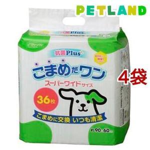 クリーンワン こまめだワン スーパーワイド(Clean One クリーン1)/犬用品/ブランド:クリ...