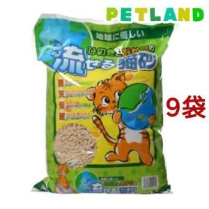 猫砂 ひのきとおからの流せる猫砂 ( 8L*9コセット )/ オリジナル 猫砂|petland
