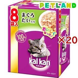 カルカン パウチ まぐろ たい入り ( 70g*8袋入*20コセット )/ カルカン(kal kan)|petland