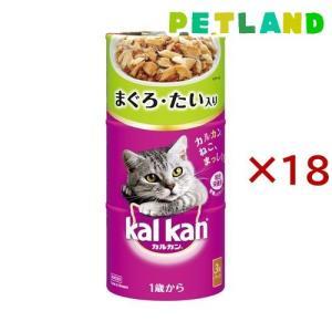 カルカン ハンディ缶 1歳から まぐろとたい ( 160g*3缶*18コセット )/ カルカン(kal kan)【poi10】|petland