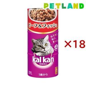カルカン ハンディ缶 1歳から ビーフ&フィッシュ ( 160g*3缶*18コセット )/ カルカン(kal kan)【poi10】|petland