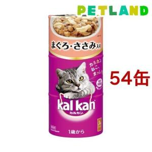 カルカン ハンディ缶 1歳から まぐろとささみ ( 160g*3缶*18コセット )/ カルカン(kal kan)【poi10】|petland
