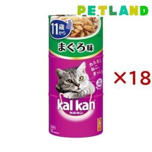 カルカン ハンディ缶 11歳から まぐろ ( 160g*3缶*18コセット )/ カルカン(kal kan)【poi10】|petland