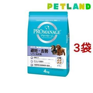 プロマネージ 避妊去勢している犬用 成犬用 ( 4kg*3コセット )/ プロマネージ|petland