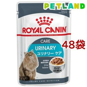 ロイヤルカナン フィーラインヘルスニュートリションウェット ユリナリー ケア ( 85g*48コセット )/ ロイヤルカナン(ROYAL CANIN)