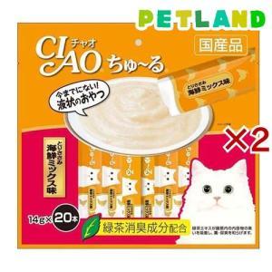 いなば チャオ ちゅ〜る 20本入り とりささみ 海鮮ミックス味 ( 20本入*2コセット )/ チャオシリーズ(CIAO)