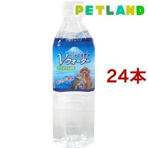 ペットの天然水 Vウォーター ( 500mL*24コセット ...