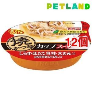 いなば チャオ 焼かつお カップスープ しらすほたて貝柱ささみ入り ( 60g*12コセット )/ チャオシリーズ(CIAO)