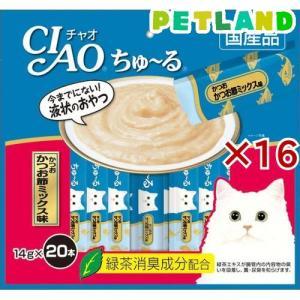 いなば チャオ ちゅ〜る かつお かつお節ミックス味 ( 20本入*16コセット )/ チャオシリーズ(CIAO)|petland