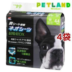 ネオシーツ カーボンDX ワイド 超厚型&炭シート ( 44枚入*4コセット )/ ネオ・ルーライフ(NEO Loo LIFE)|petland