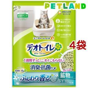 ユニチャーム  デオトイレふんわり香る消臭・抗菌サンド ( 3.8L*4コセット )/ デオトイレ|petland