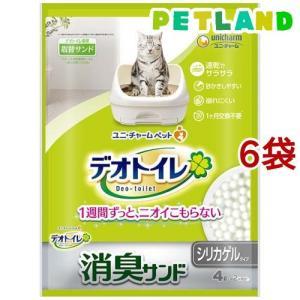デオトイレ消臭サンド ( 4L*6コセット )/ デオトイレ|petland