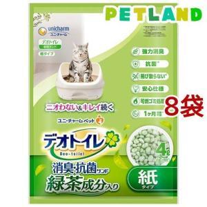 ユニチャーム  デオトイレ飛び散らない緑茶成分入・消臭サンド ( 4L*8コセット )/ デオトイレ
