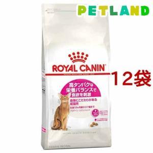 ロイヤルカナン フィーラインヘルスニュートリション プロテイン エクシジェント ( 400g*12コセット )/ ロイヤルカナン(ROYAL CANIN)