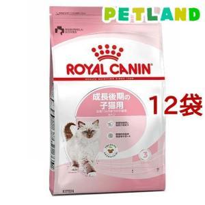 ロイヤルカナン フィーラインヘルスニュートリション キトン ( 400g*12コセット )/ ロイヤルカナン(ROYAL CANIN)