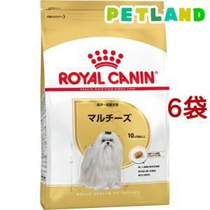 ロイヤルカナン ブリードヘルスニュートリション マルチーズ 成犬用 ( 1.5kg*6コセット )/...
