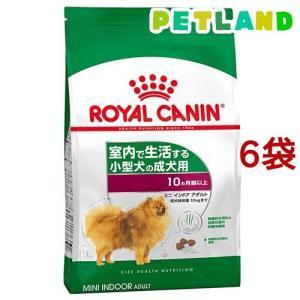 ロイヤルカナン インドア ライフ アダルト 生後10ヵ月齢以上 ( 2kg*6コセット )/ ロイヤルカナン(ROYAL CANIN)|petland