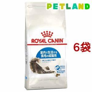 ロイヤルカナン フィーラインヘルスニュートリション インドア ロングヘアー ( 2kg*6コセット )/ ロイヤルカナン(ROYAL CANIN)