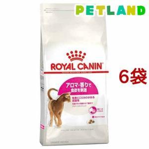 ロイヤルカナン フィーラインヘルスニュートリション アロマ エクシジェント ( 2kg*6コセット )/ ロイヤルカナン(ROYAL CANIN)