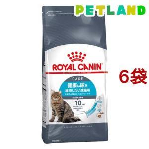 ロイヤルカナン フィーラインケアニュートリション ユリナリー ケア ( 2kg*6コセット )/ ロイヤルカナン(ROYAL CANIN)