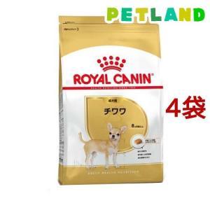 ロイヤルカナン ブリードヘルスニュートリション チワワ 成犬用 ( 3Kg*4コセット )/ ロイヤルカナン(ROYAL CANIN)|petland