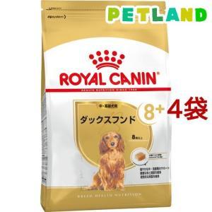 ロイヤルカナン ブリードヘルスニュートリション ダックス中・高齢犬用 ( 3kg*4コセット )/ ロイヤルカナン(ROYAL CANIN)
