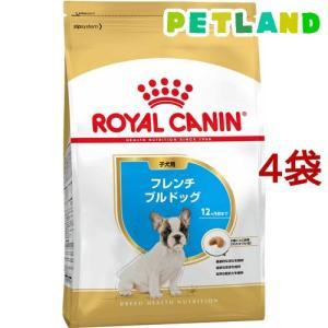 ロイヤルカナン ブリードヘルスニュートリション フレンチブルドッグ 子犬用(ROYAL CANIN ...