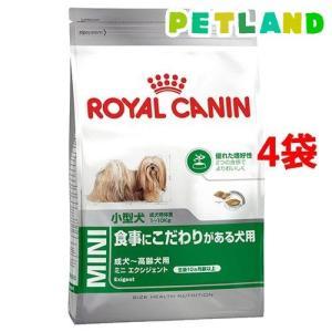 ロイヤルカナン サイズヘルスニュートリション ミニ エクシジェント ( 4kg*4コセット )/ ロイヤルカナン(ROYAL CANIN)