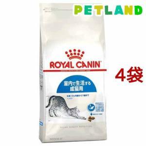 ロイヤルカナン フィーラインヘルスニュートリション インドア ( 4kg*4コセット )/ ロイヤルカナン(ROYAL CANIN)
