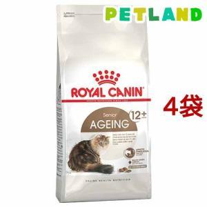 ロイヤルカナン フィーラインヘルスニュートリション エイジング +12 ( 4kg*4コセット )/ ロイヤルカナン(ROYAL CANIN)