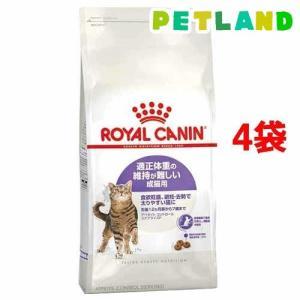 ロイヤルカナン FHN ステアライズド アペタイト コントロール ( 4Kg*4コセット )/ ロイヤルカナン(ROYAL CANIN)|petland
