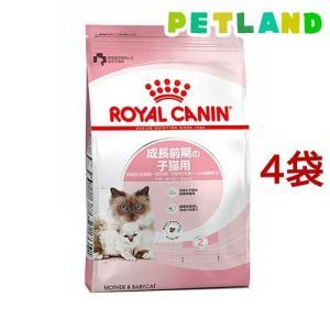 ロイヤルカナン フィーラインヘルスニュートリション マザー&ベビーキャット ( 4kg*4コセット )/ ロイヤルカナン(ROYAL CANIN)
