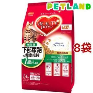 ビューティープロ キャット 猫下部尿路の健康維持 低脂肪 1歳から ( 1.4kg*8コセット )/...