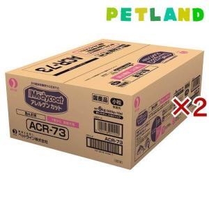 メディコート アレルゲンカット 魚&お米 7歳から 高齢犬用 小粒 ( 500g*12袋入*2コセット )/ メディコート