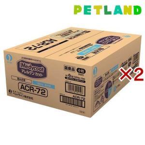 メディコート アレルゲンカット 魚&お米 1歳から 成犬用 小粒 ( 500g*12袋入*2コセット )/ メディコート