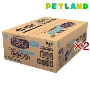 メディコート アレルゲンカット 魚&お米 1歳から 成犬用 大粒 ( 500g*12袋入*2コセット )/ メディコート
