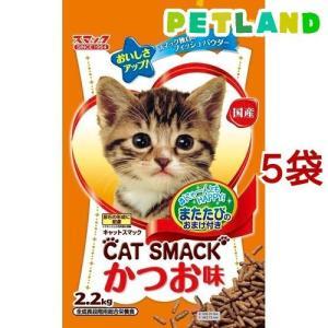 キャットスマックかつお味 ( 2.2kg*5コセット )/ キャットスマック ( キャットフード )|petland