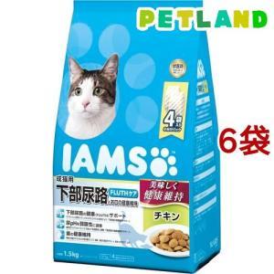 アイムス 成猫用 下部尿路とお口の健康維持 チキン ( 1.5kg*6コセット )/ アイムス