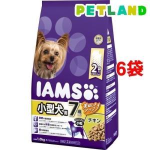 アイムス 7歳以上用 小型犬用 チキン 小粒 ( 1kg*6コセット )/ アイムス