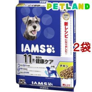 アイムス 11歳以上用 毎日の健康ケア チキン 小粒 ( 8kg*2コセット )/ アイムス ( ドッグフード )|petland